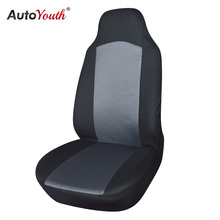 AUTOYOUTH 1PCS Small Fish Sandwich Cloth Car Seat Cover Universal Fits With Non- Detachable Headrest and Detachable Headrest(China)