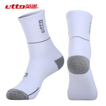 Etto 3 Pairs / Lot Men Thick Cotton Towel Sports Socks Running Cycling Tube Sock Elastic Breathable Basketball Soccer Sox HEQ015