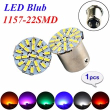 1157 22SMD P21W BA15S LED Bulb Car Auto Front Lights Brake Lights Lights Turn Lights Parrking Lamp Bulb 12V