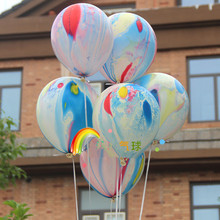 20PCS 12inch Uniquer Printed Clouds Balloon Helium Balloons Birthday Wedding Party Decoration Globos Kids Toy Inflatable Ball(China)