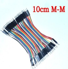1lot =40pcs 10cm 2.54mm 1pin 1p-1p male to male jumper wire Dupont cable forarduino