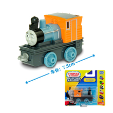 Buy x23 Free new Thomas friends Bash train casting metal hook rail toys children gift packaging for $7.13 in AliExpress store