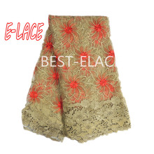 2017 New French Net Lace Fabric With Beads For Wedding Fushia Pink Yellow Teal Purple Embroidery African Lace Fabric 2d