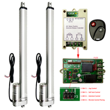 "2 Pieces 16"" 400mm Stroke Linear Actuators 1500N/330lbs Heavy Duty 12V DC Motor W/ Remote Controller for Auto Car Lifting System(China)"
