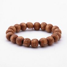 Brown Wood Round Beads Buddha Bracelets Letter Scripture Elastic Braclet For Men Rosary Prayer Jewelry Pulseira Male