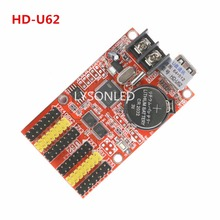 LYSONLED 5pcs/lot HD-U62 USB Driver Huidu LED Display Control Card Max 512Wx64H Pixels Asynchronization LED Controller Card(China)
