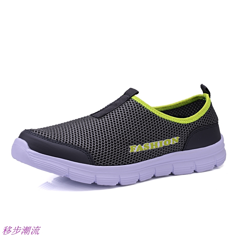 2017 breathable men casual shoes slip-on air mesh summer beach shoes for men outdoors loafers 922 35<br><br>Aliexpress