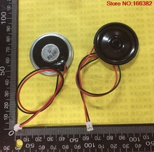 10pcs Mobile DVD / EVD small speakers 8R2W 2 W 8R / 8 Euro diameter 40MM 4cm with terminal wire PH2.0