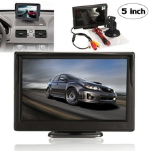 5 Inch Security Reverse Backup Parking Night Vision Display VCR DVD Player LCD TFT Car Monitor For Rear View Camera