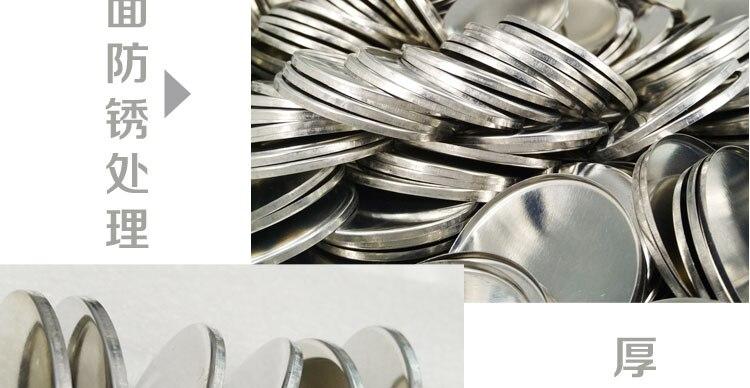 Tin-badge-detail_08