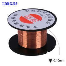 2pcs/lot 0.1mm Link Wire Copper Soldering Wire Maintenance Jump Line For Mobile Phone Computer PCB Solder Repair Tools