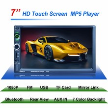 7025D 2Din 7inch 1024*600 Car MP5 Player Bluetooth Mirror Link Radio Tuner Steering Wheel Remote Control Car Stereo Media Player()