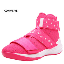 2017 New High Top Sport Shoes Basketball Women Basketball Boots Leather Basketball Sneakers Ladies Shoes sapato masculino