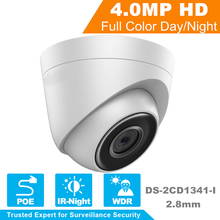 In Stock HIKVISION 2017 New Arrival HiK 4.0 MP CMOS Network Turret Camera DS-2CD1341-I HD CCTV IP Camera IP 67