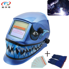 trq-jd03-2233ff fast shipping solar powered welding helmet automatic darkening ce approved hot sale big clear view welder cap(China)