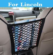 Car Organizer Seat Back Storage Trunk Strong Elastic Mesh Net Bag For Lincoln Aviator LS MKC MKS MKT MKZ Navigator Town Car