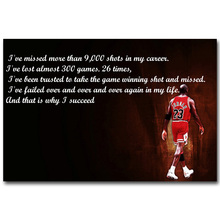 Michael Jordan Motivational Succeed Quote Art Silk Fabric Poster Print Basketball Sport Picture for Room Wall Decor 053(China)
