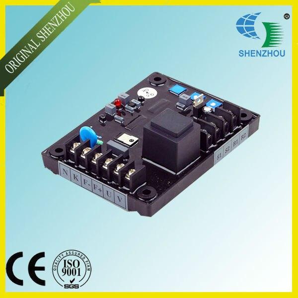380V Brush Voltage Regulator AVR 50A Board<br>