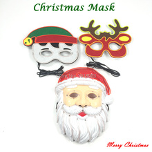 Face Mask Decoration EL Wire Flashing Mask Christmas Decoration Supplies Funny Holiday Lighting Carnival Party Mask(China)