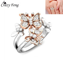 Crazy Feng Romantic Wedding Accessories Feeme Rose Gold Color Austrian Crystal CZ Butterfly Rings Women Engagement Jewelry Gift(China)