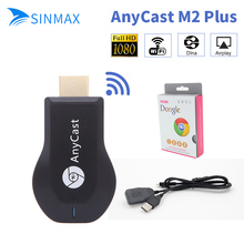 AnyCast M2 Plus Miracast HDMI WIFI Display Am8252 dongleAirplay Receiver Full HD 1080P DLNA chromecast 2 Dongle Adapter TV Stick(China)