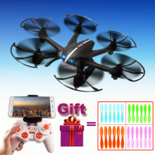Buy 2017 NEW 2.4G 4CH 6-Axis MJX X800 RC Drone Quadcopter Helicopter C4015 HD FPV WIFI Real Time camera VS X400 x5c x5sw X5sc for $32.34 in AliExpress store