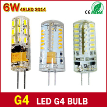 Led g4 AC 220V DC 12V Led bulb Lamp SMD 3014 3W 4W 5W 6W 7W Replace 10w 30w halogen lamp light 360 Beam Angle LED Bulb lamp(China)