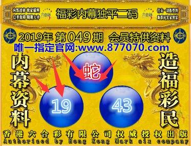 5cc851b9da9c3.jpg (666×510)