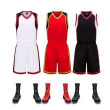 Men' Basketball Suit Game Training Jerseys Uniforms Sets Breathable comfortable soft Basketball Running sleeveless Sports suit