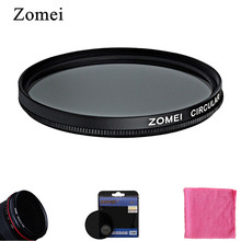 Professional Zomei 58mm CPL Polarizer Filter Polarization Filters Avoid Bright lights Filtro for Canon 600D Nikon Camera Lens(China)