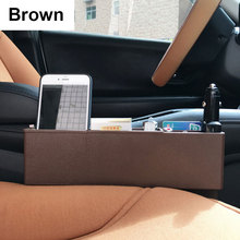 5 Grids Car Seat Gap Storage Box High Capacity Car Organizer Card Slot Place The Phone With Data Line Hole Interior Striae