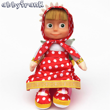 Masha And Bear Doll Juguete Soft Stuffed & Plush Martha Bear Plush Animals Dolls Baby Educational Toys For Girl No Battery