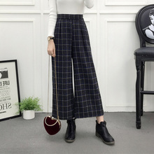 Female Women Wide Legs Pants High-Waist Loose Plaid Autumn Print Fashion Modern Bottom Wide Legs Pants Elegant Brand Hip Hop(China)