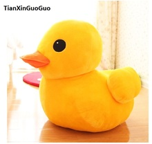 lovely yellow duck plush toy about 28cm duck doll birthday gift b1677(China)