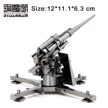 German 88mm Flak Gun Laser Cutting 3D DIY Puzzles Metal Jigsaw Best Gifts For Children Collection Educational Decoration Toys(China)