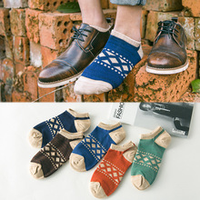 men's fashion casual summer spring cotton boat socks thick line windows pattern patchwork socks hot sale(nw273)(China)