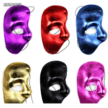 30pcs/lot The Phantom of the Opera, Party masks/masquerade masks,eight colors for choose(China)
