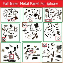 Full body inner Small Metal iron parts For iPhone 4 4s 5 5c 5s 6 6s plus Small holder bracket shield plate set kit phone parts(China)