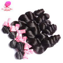 QUEEN BEAUTY HAIR Loose Wave Brazilian Hair Weave Bundles Remy Human Hair Extensions 1 Piece Natural Black Color Free Shipping