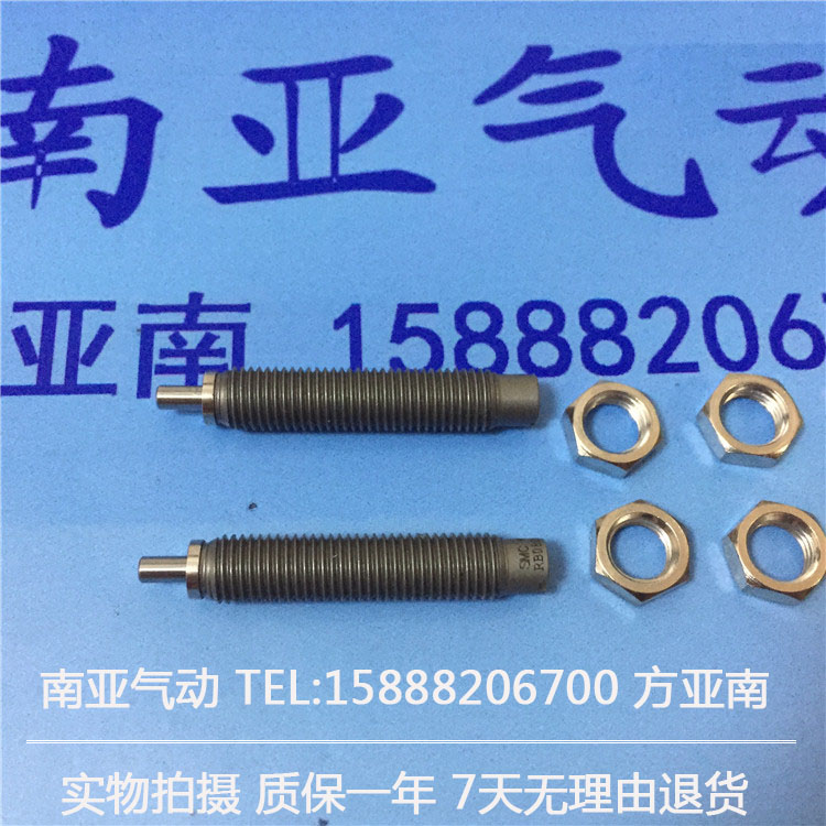 RB0805 shock absorber  SMC Buffer bumper Auxiliary components pneumatic component air tools RB series<br><br>Aliexpress