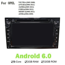 1024*600 Android 6.0 RAM 2G ROM 32G 8 Core GPS Navi Car DVD Player For Opel VECTRA ANTARA ZAFIRA CORSA MERIVA ASTRA 2006-2011