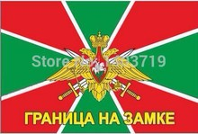 Border Guards of Russia Russian Army Flag hot sell goods 3X5FT 150X90CM Banner brass metal holes