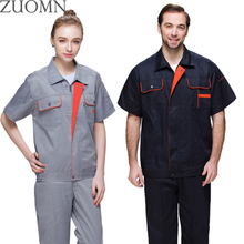 Summer Men Women Work Clothing Sets Workwear Suits Factory Workers Uniforms Neutral Work Clothes Sets Y65(China)