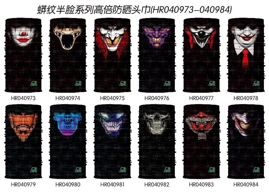 HR040973-HR040984