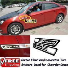 20 x Carbon Fiber Vinyl Sticker Turning Signal Protective Sticker Chevrolet/ Holden Cruze
