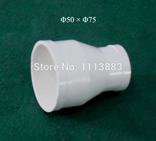 Hose Adapter, Convertor from 50mm to 75mm, Cyclone Dust Collector Separator Accessory(China)