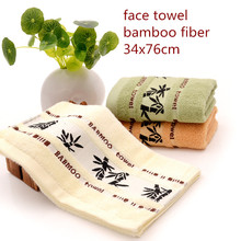 Fashional border 34x76cm Green and healthy Anti-bacterial care skin high water absorption 100% bamboo fiber fabric face towel(China)