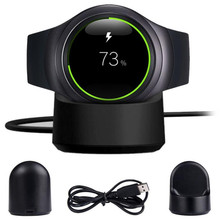 Universal 5V/1A Phone Chargers Wireless Charging Dock Cradle Charger For Samsung Gear S2 720 730 732 Classic #H