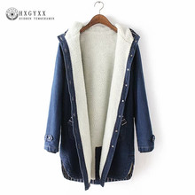 2017 New Winter Cowboy Women Jackets Long Thicken Warm Hooded Loose Lambs Wool Coat Single Brasted Fashion Denim Outwear OKA539(China)