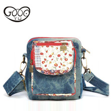 The new superb craft Korean women's clothing hit the color of the mini denim shoulder bag quality excellent not fade Messenger b